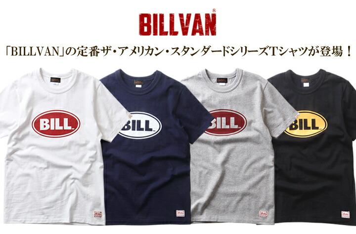 Tシャツ BILLVANアメリカンスタンダードBILLプリントTシャツ/28130
