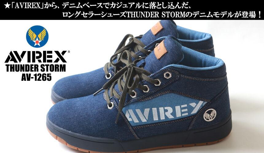 スニーカー AVIREX アヴィレックス THUNDERSTORM デニム ブーツ スニーカー AV1265 メンズ アメカジ