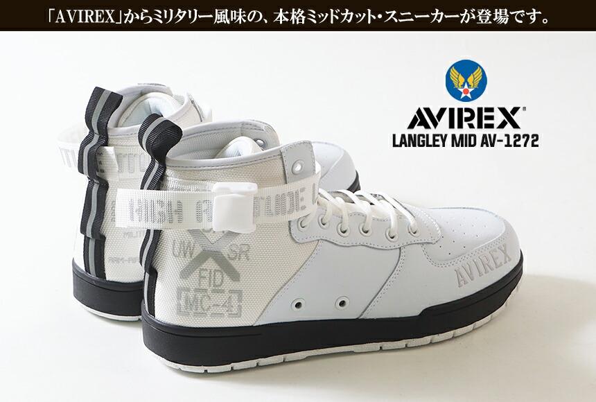 シューズ AVIREX アヴィレックス  LANGLEY MID ミッド・カットスニーカー AV1272 メンズ アメカジ 送料無料