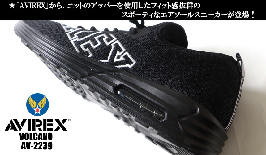 スニーカー AVIREX アヴィレックス VALCANOスポーツ スニーカー AV2239 メンズ アメカジ