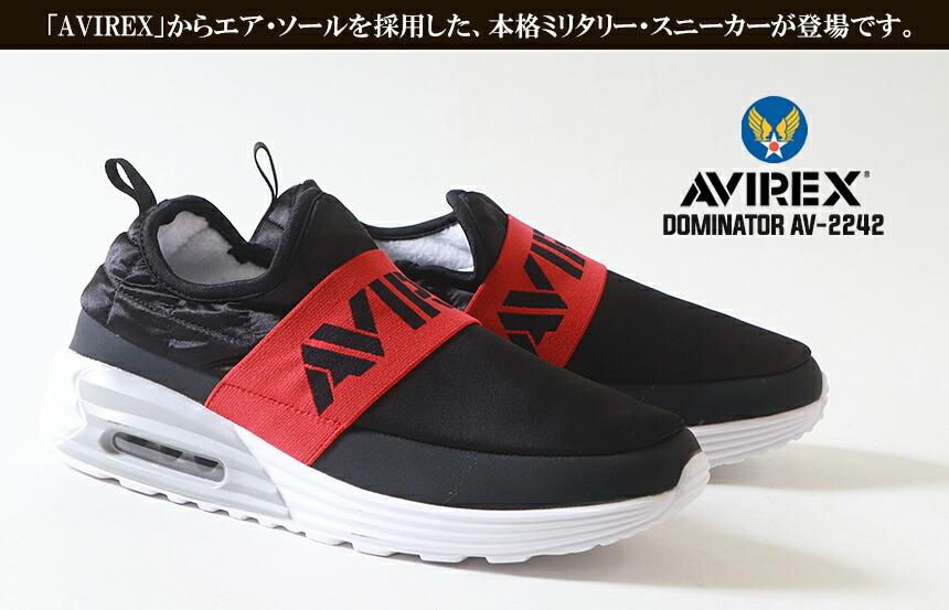シューズ AVIREX アヴィレックス  DOMINATOR スリッポン スニーカー AV2242 メンズ アメカジ 送料無料