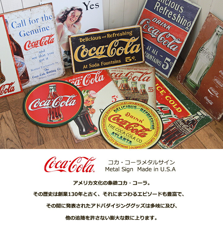 コカ・コーラ Yes White Suit メタル・サイン ブリキ看板 Made in USA/1056