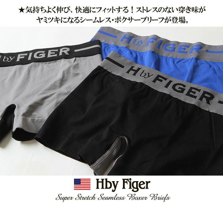 HbyFiger スーパーストレッチ 2トンカラー・シームレス・ボクサーブリーフ