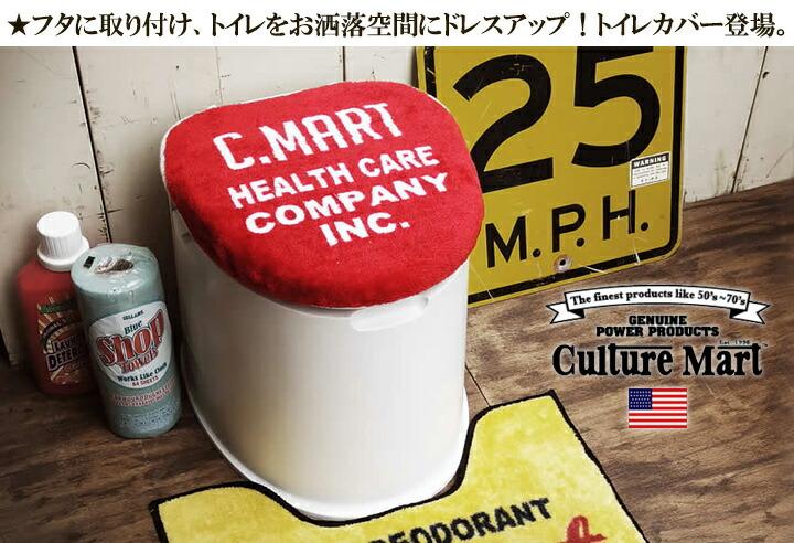 Culture Mart トイレカバー C.MART/レッド/101072