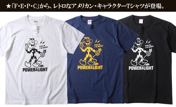 Tシャツ FAR EAST POWER COMPANY アメカジ MP&L プリントTシャツ FEPC0001 アメカジ