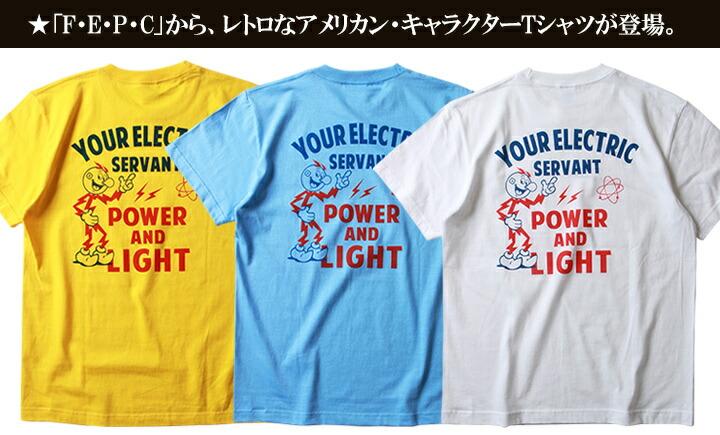 Tシャツ FAR EAST POWER COMPANY アメカジYOUR ELECTRICバックプリントTシャツ FEPC0003 アメカジ