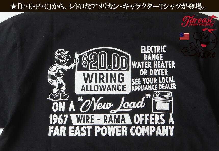Tシャツ  F.E.P.C PUBLIC SERVICEアメカジ プリント ヘビーTシャツ FEPC-0014