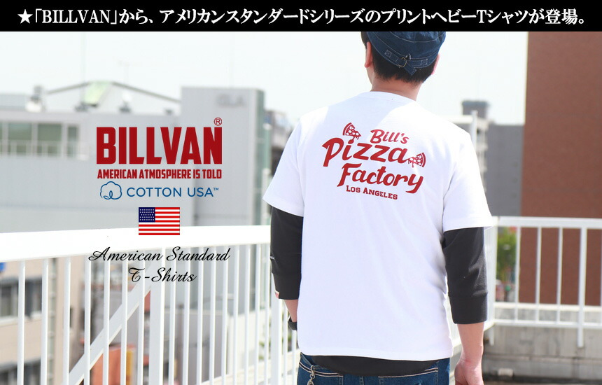 Tシャツ BILLVAN PIZZA FACTORY バックプリント ヘビーTシャツ 210323 ビルバン メンズ
