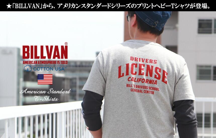 TシャツBILLVAN DRIVERS LICENSEバックプリント ヘビーTシャツ 210325 ライセンス ビルバン メンズ