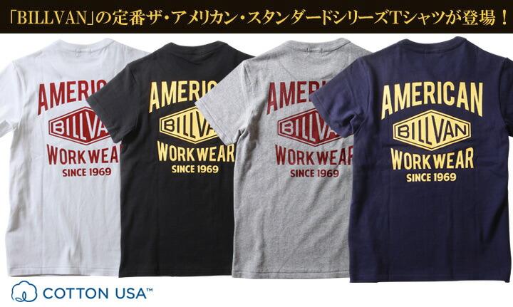 Tシャツ BILLVAN バック ダイヤロゴ アメリカンスタンダード バックプリントTシャツ 290718 ビルバン メンズ アメカジ