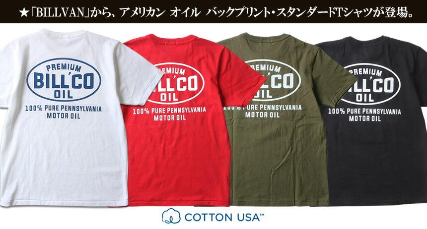 Tシャツ BILLVAN オイル ワークスBILLCO バックプリントTシャツ 300309 ビルバン メンズ アメカジ