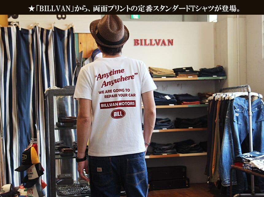 BILLVAN ロゴ ビルバンモーターズ 両面プリントTシャツ 300310 ビルバン メンズ アメカジ
