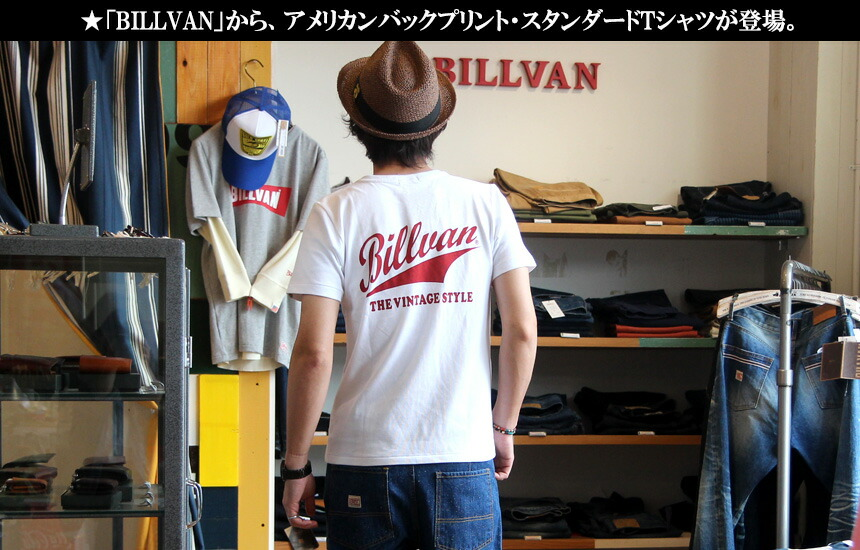 Tシャツ BILLVAN バックプリント VINTAGE STYLE Tシャツ 300311 ビルバン メンズ アメカジ