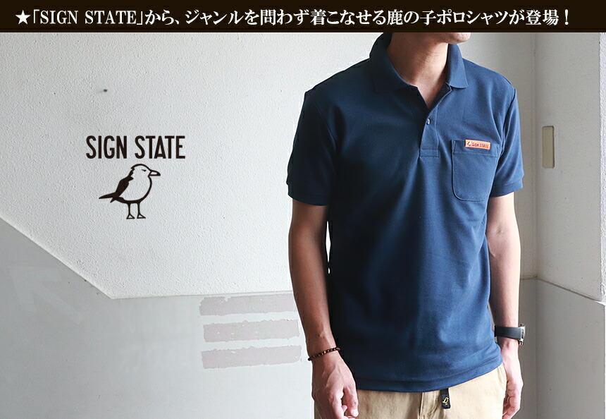 ポロシャツ SIGN STATE 鹿の子ポロシャツ サインステート メンズ アメカジ