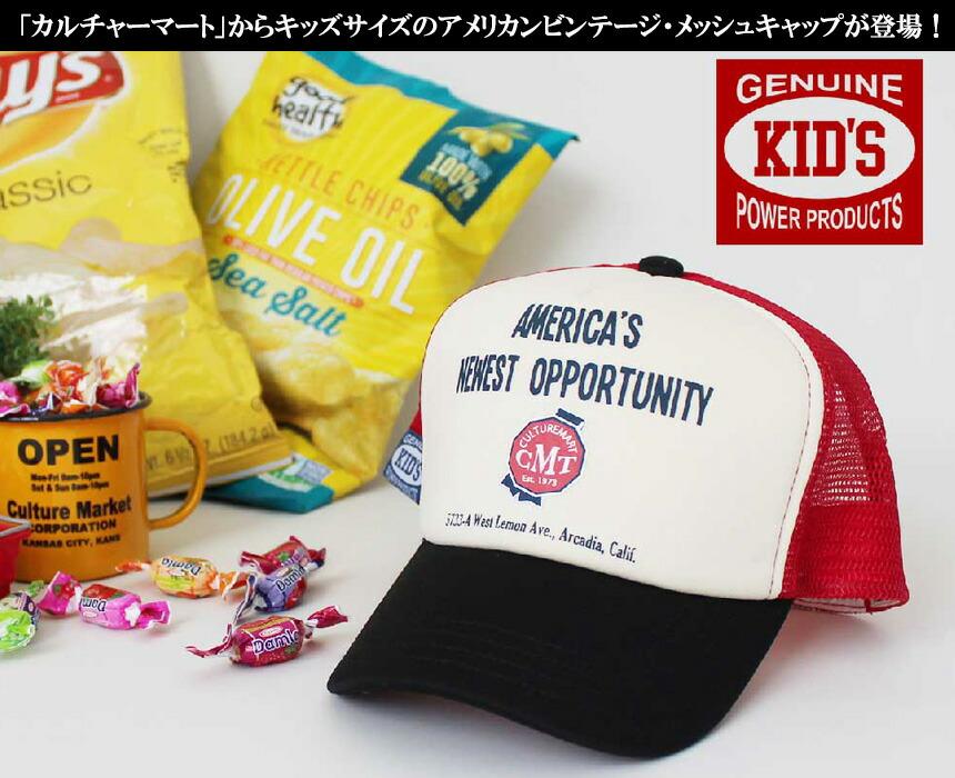 Culture Mart ヴィンテージテイスト アメカジメッシュキャップ For KID'S 全12柄/101272s