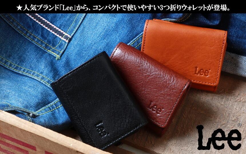 Lee リー イタリアン レザー3つ折り財布 コンパクト メンズ アメカジ
