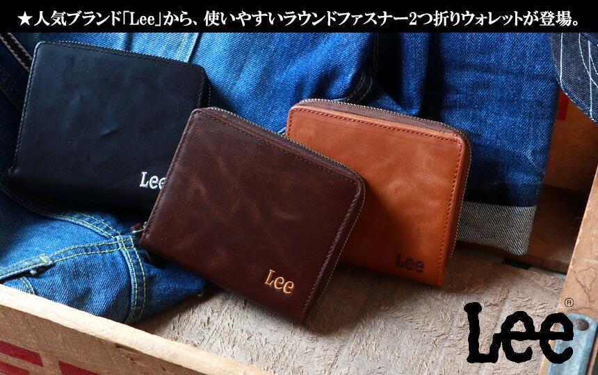 Lee リー 刺繍ロゴ ラウンドファスナー レザーコンパクト財布 メンズ アメカジ