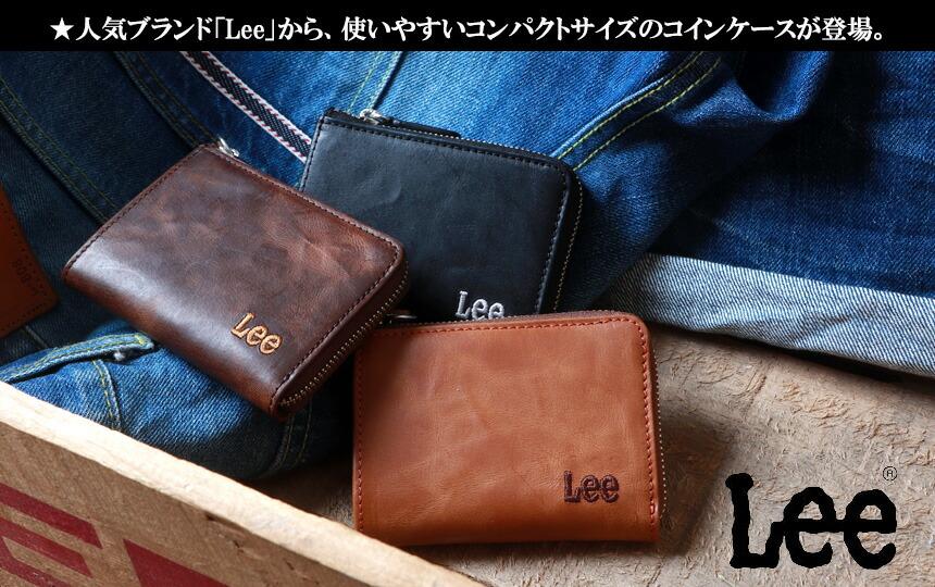 Lee リー 刺繍ロゴ L字ファスナー レザーコンパクト財布 コインケース メンズ アメカジ