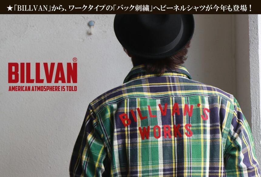 ネルシャツ BILLVAN WORKS バック刺繍 ヘビーネル チェックシャツ 05 GREEN×NAVY メンズ アメカジ ビルバン