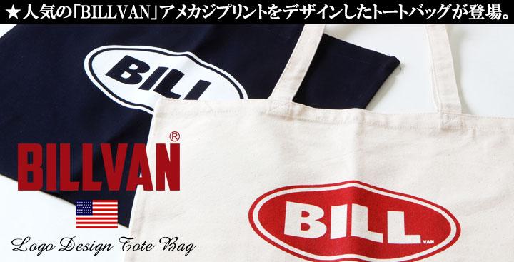 トートバッグ BILLVAN ナチュラル・キャンバス BILLプリント・トートバッグ