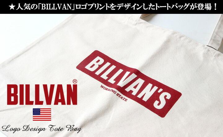 トートバッグ BILLVAN ナチュラル・キャンバス ファクトリーロゴ・トートバッグ