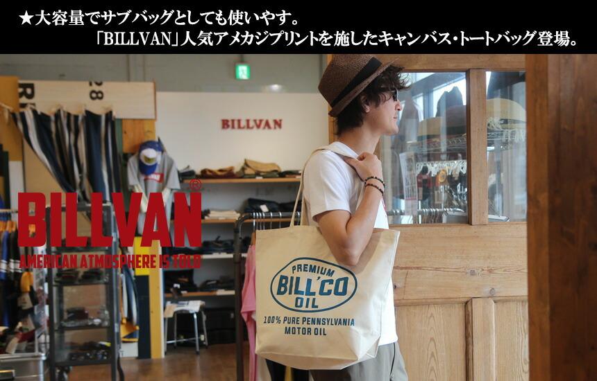 トートバッグ BILLVAN ナチュラル キャンバス オイル ワークスBILLCO  トートバッグ
