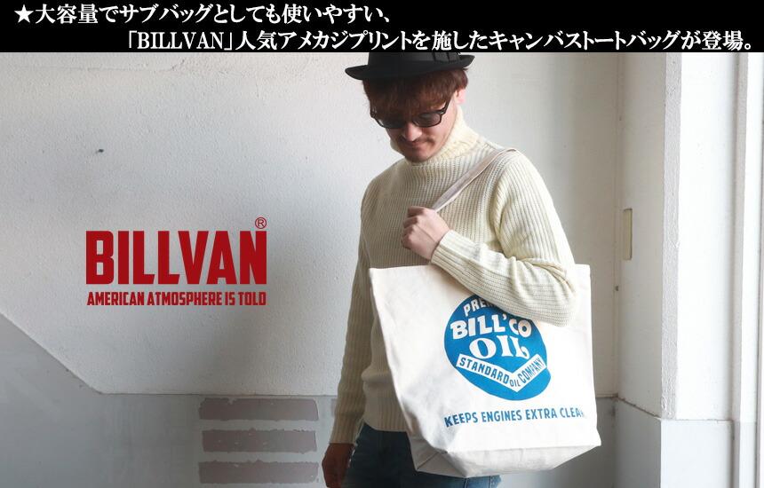 トートバッグ BILLVAN ナチュラル キャンバス PREMIUM BILLCO OIL トートバッグ