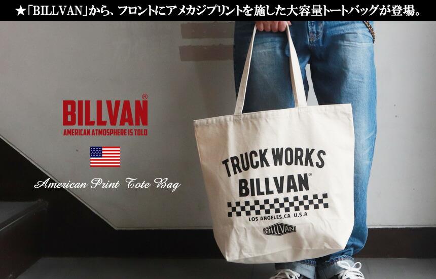 トートバッグ BILLVAN ナチュラル キャンバス TRUCK WORKS トートバッグ