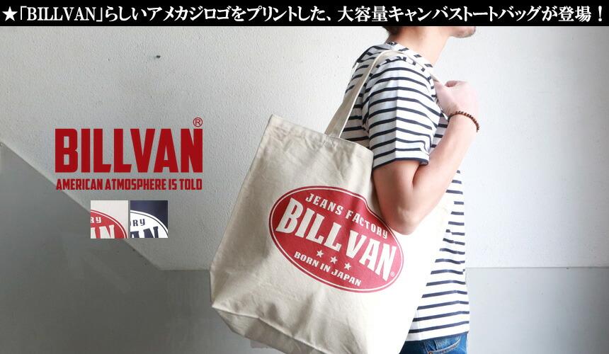 トートバッグ BILLVAN ナチュラル キャンバス BILLVAN JEANS FACTORY トートバッグ