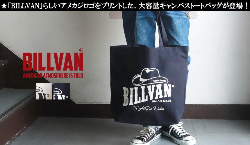 トートバッグ BILLVAN ナチュラル キャンバス DENIM FACTORY HAT柄トートバッグ