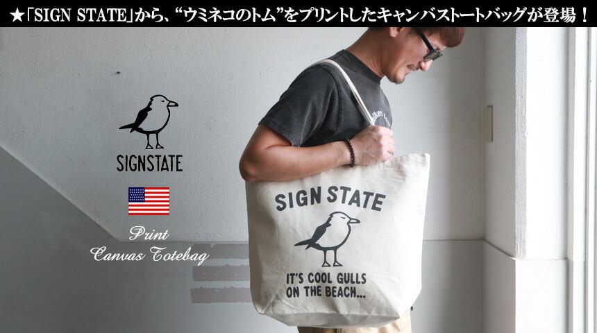 トートバッグ SIGN STATE ナチュラル キャンバス Cool Gulls BP柄 トートバッグ