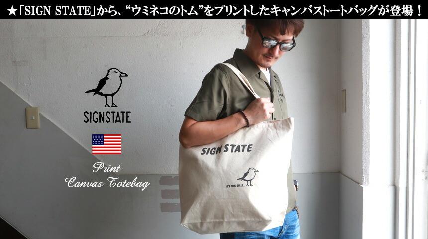 トートバッグ SIGN STATE ナチュラル キャンバス Cool Gulls 190521柄 トートバッグ