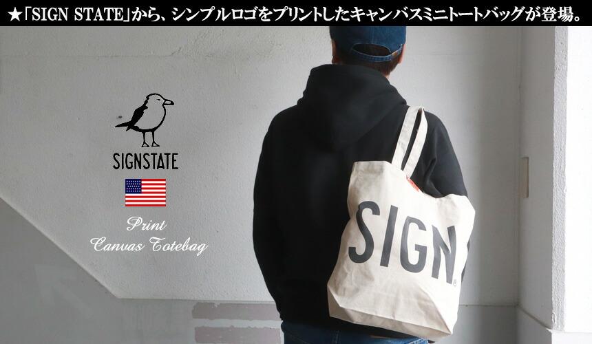 トートバッグ SIGN STATE ナチュラル キャンバス SIGNロゴ トートバッグ スモールサイズ
