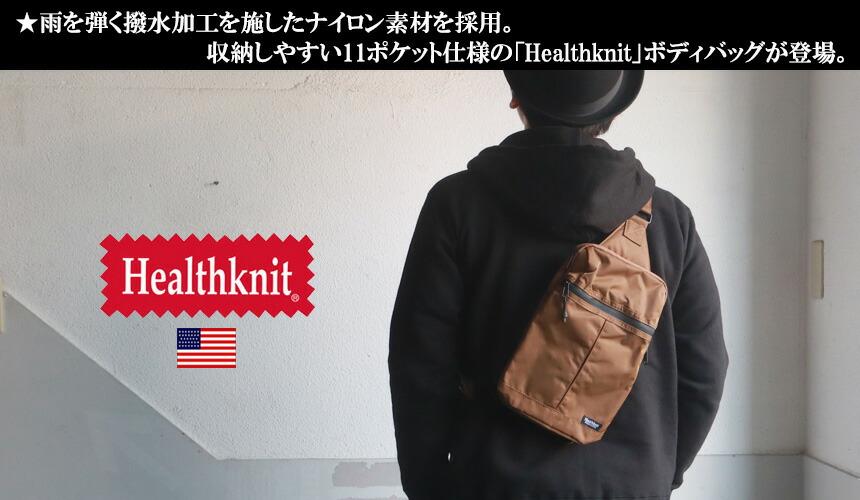 HealthKnit ヘルHealthKnit ヘルスニット撥水ナイロン11ポケット ボディバッグ  アメカジ ミニバッグ ショルダー