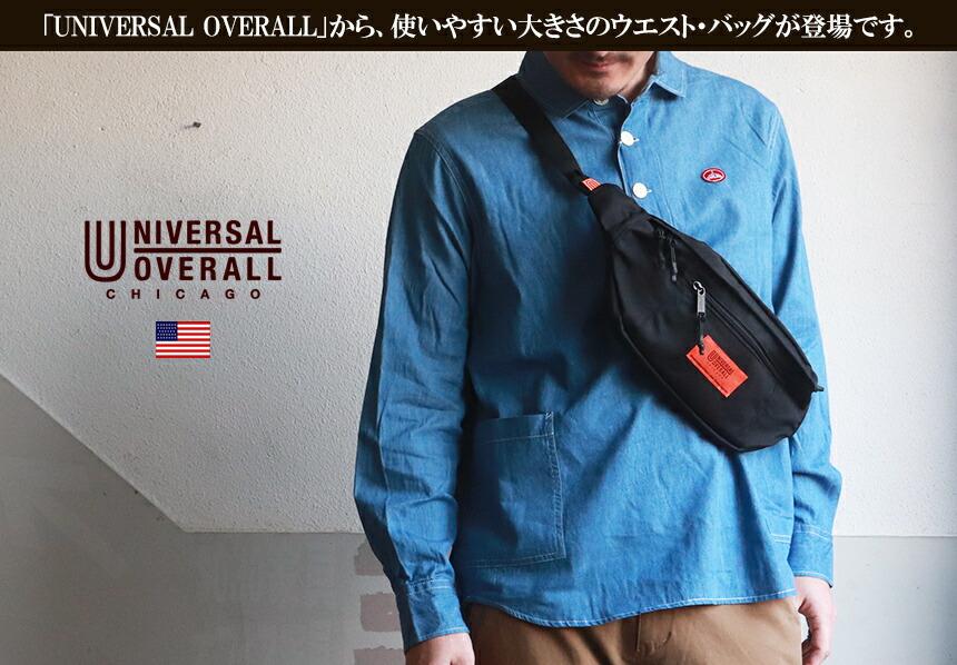 UNIVERSAL OVERALL フラップ・ミニ・ショルダーバッグ ユニバーサルオーバーオール アメカジ