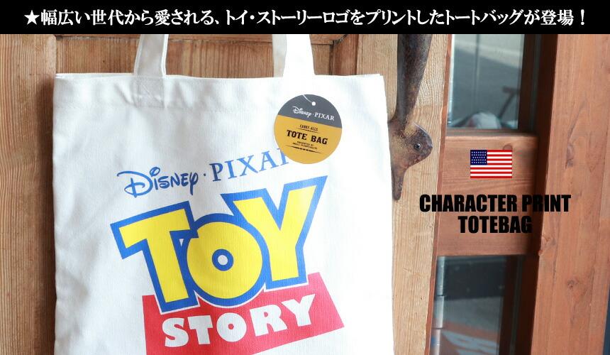 トートバッグ ディズニー ピクサー トイストーリー BLACKキャンバストートバッグ TOY STORY