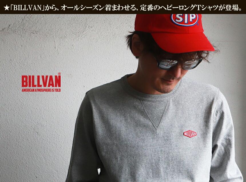 ロンT BILLVAN ガゼット&リブ付き ダイヤロゴワッペン ヘビーロングTシャツ 190301 メンズ アメカジ