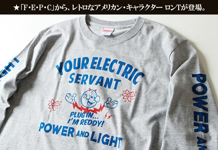 ロンT F.E.P.C アメカジ フロント&袖プリント ロングTシャツ FEPC0005 メンズ アメカジ