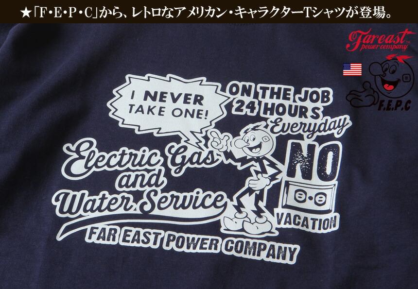 ロンT F.E.P.C NO VACATIONアメカジ プリント ヘビーロングTシャツ FEPC-0011