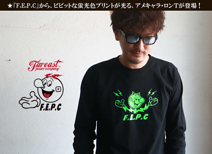 ロンT FEPC アメキャラ 蛍光色プリント  ロングTシャツ FEPC メンズ アメカジ