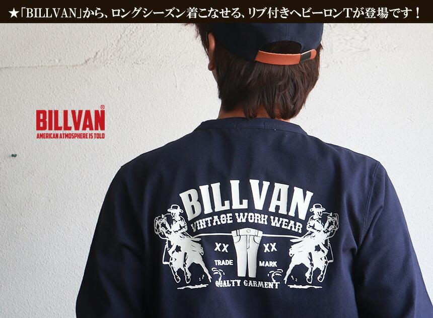 ロンT BILLVAN DEINM ガゼット&リブ付き アメリカンホース ヘビーロングTシャツ BV-310309LS メンズ アメカジ