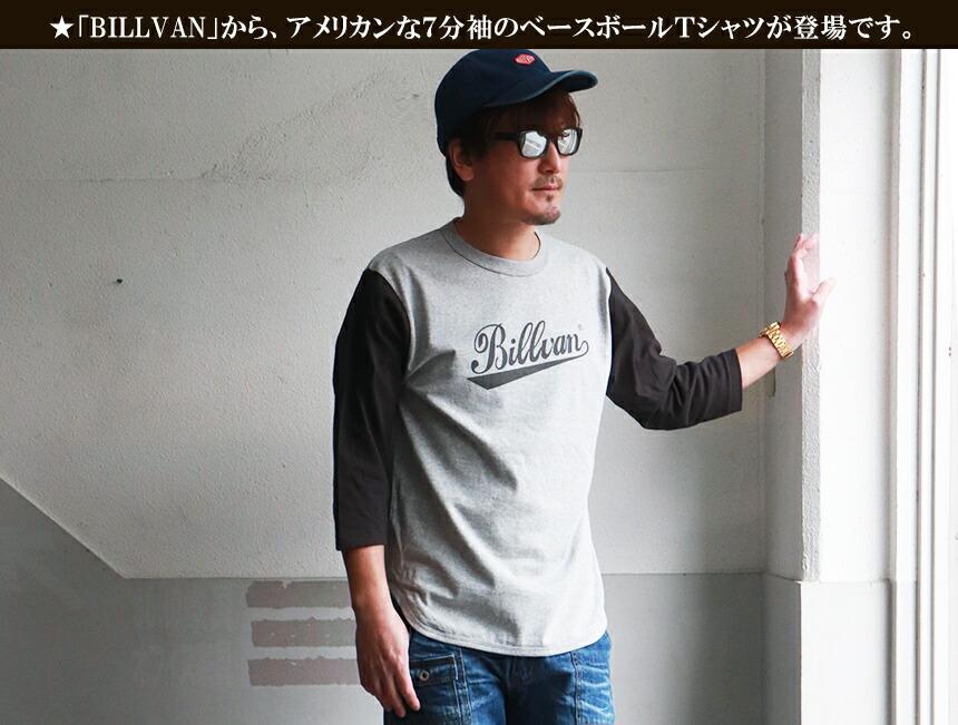 BILLVAN 7分袖アメリカンベースボールTシャツ ビルバン アメカジ