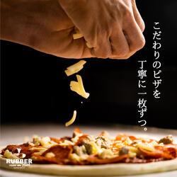 https://item.rakuten.co.jp/rubberstand/c/0000000101/