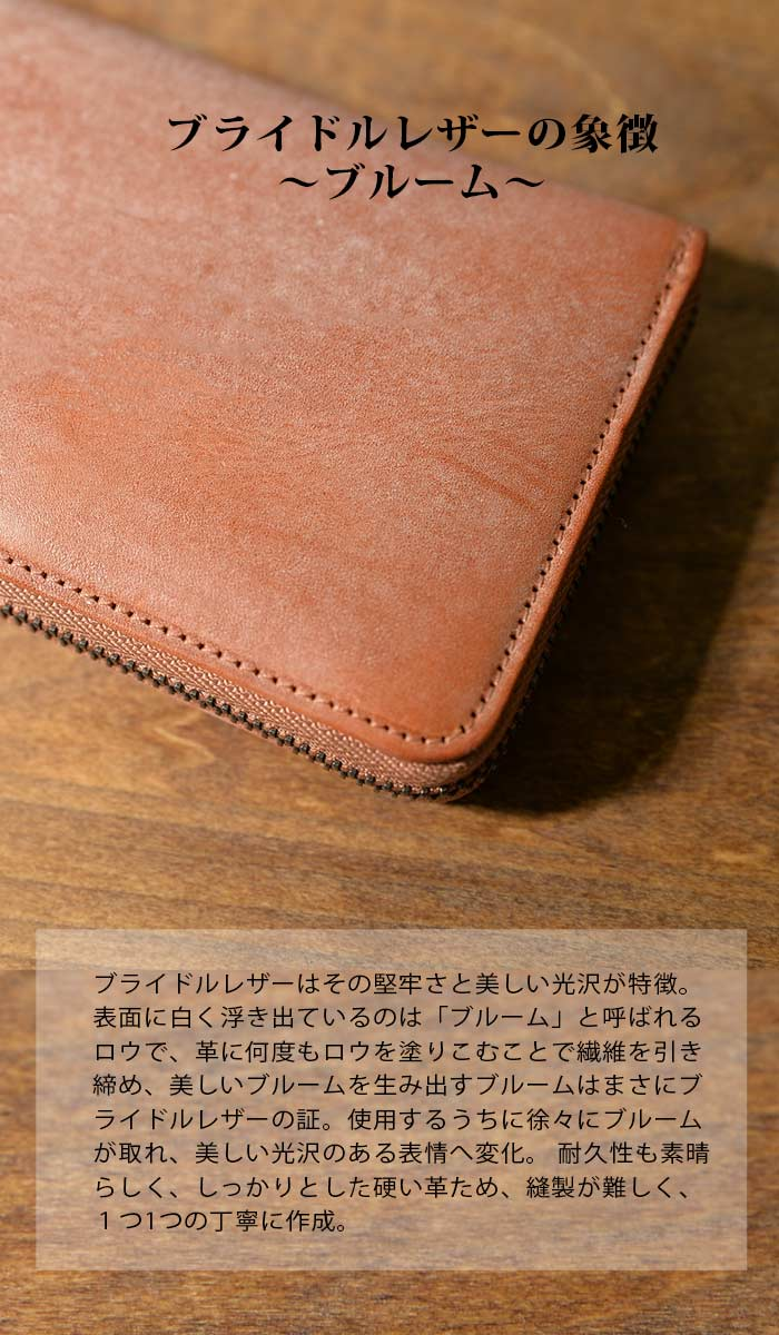 8e99ae28dbcd49 名入れ 文字入れ無料 送料無料 革財布 ポイント10倍 』 ブライドルレザー ...