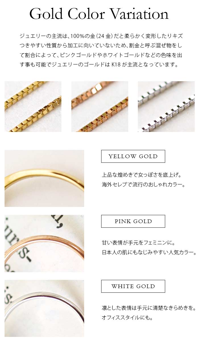 ゴールドカラー