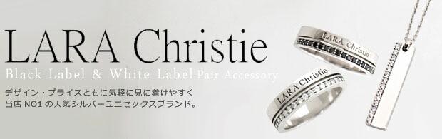 ララクリスティー LARA Christie メンズ レディース TIFFANY&Co.ティファニー/4℃/THE KISSザキッス 好きにもおすすめ