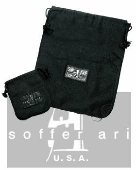 ソファアリ保護袋