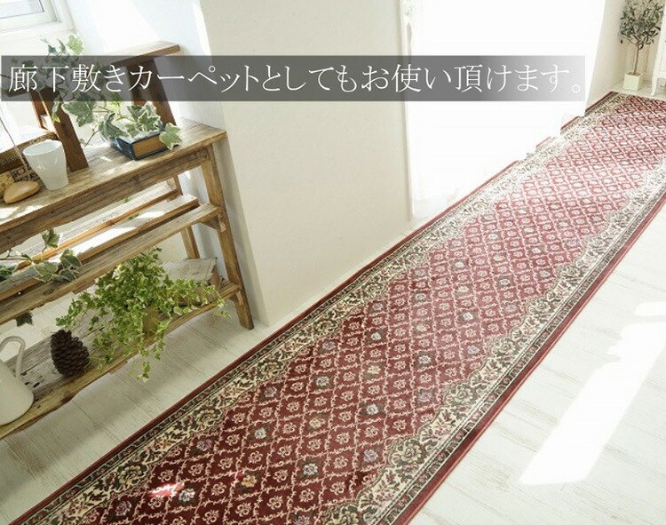 キッチンマット エレガント 花柄 ソワール キッチンマット