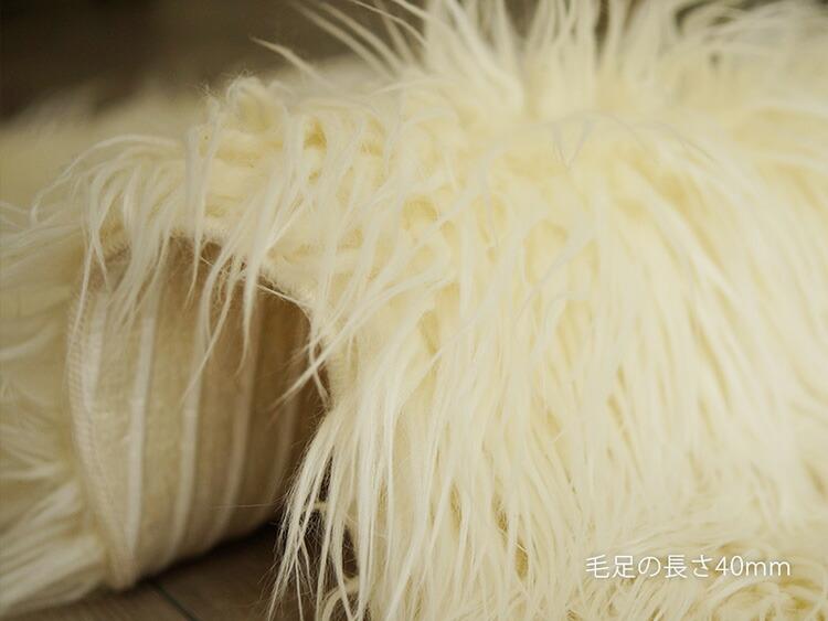 ファー 白 ホワイト アイボリー 玄関マット 羊