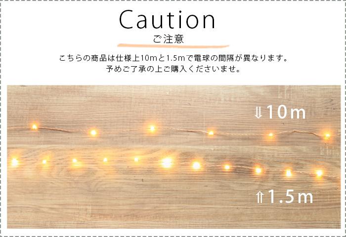 LED ワイヤーライト 10m twinkle トゥインクル USB式 LEDイルミネーションライト 銅線ワイヤーライト 10m LED100 球 電飾 飾り付け フェアリーライト LEDストリングライト イルミネーション 電飾 きらきら ぴかぴか クリスマス ライト 照明 おしゃれライト インテリアライト 北欧 ナチュラル 可愛い 約10m 約1.5m かわいい カワイイ オシャレ インテリア シンプル 北欧 おしゃれ モダン カワイイ 北欧雑貨 雑貨 北欧デザイン ギフト 結婚祝い 新築祝い プレゼント 贈り物